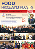 Food processing industry (eng)